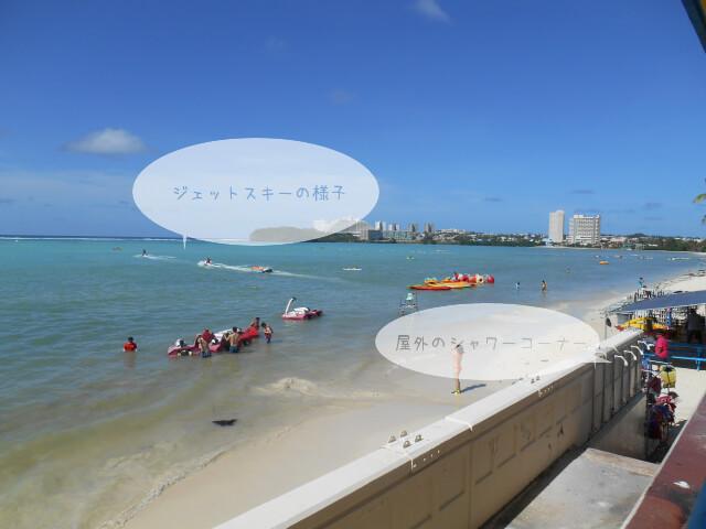 アルパンビーチクラブ プライベートビーチの画像