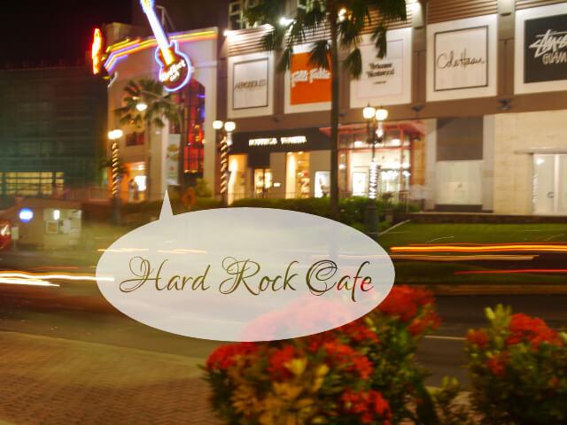 ハードロックカフェ外観画像