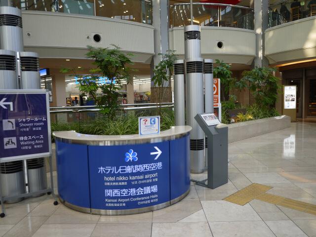 ホテル日航関西空港エリア画像