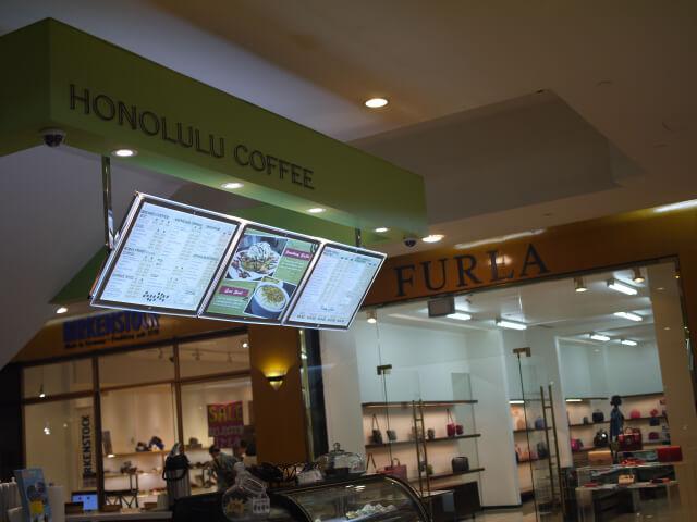 ホノルルカフェ