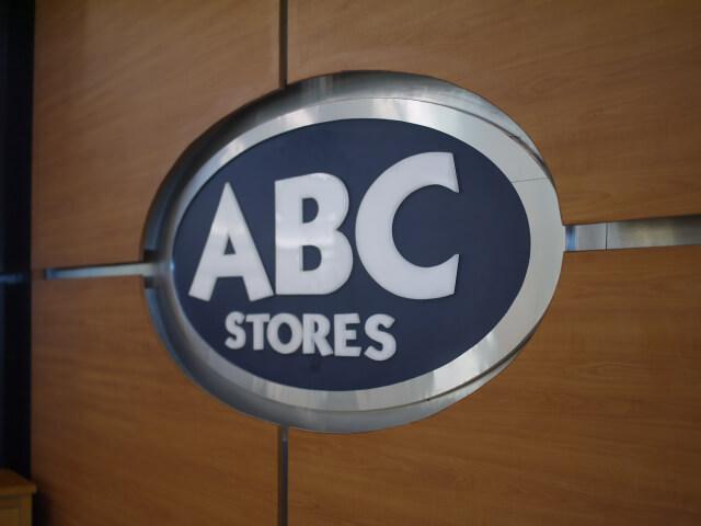 ABCストア看板画像