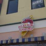 グアムで人気のレストラン ビーチン シュリンプ。