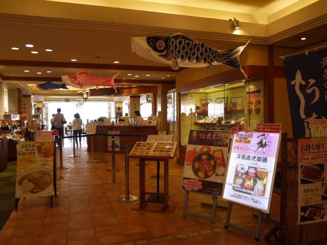 浜名湖サービスエリア 浜名湖近鉄レストラン内の画像