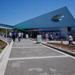 浜名湖サービスエリア 芝生広場にある恋人の聖地と湖の見えるレストラン。