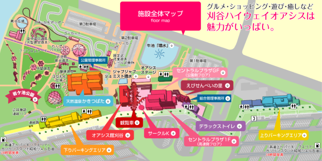 刈谷ハイウェイオアシスマップ画像