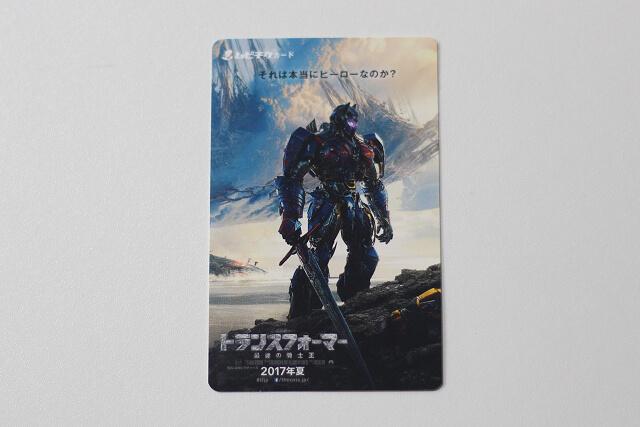 ムビチケカード画像