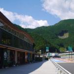 勢和多気より紀勢自動車道と熊野尾鷲道路を経由し三重県紀南エリアへ。