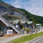 三重紀南エリアの名所をめぐる 世界遺産 吉野熊野国立公園 鬼ヶ城。