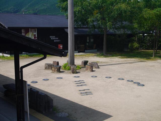 里創人 熊野倶楽部 光陰の塔画像