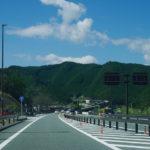 3泊4日 三重県東紀州の旅 まとめ