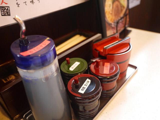味噌之達人 川西店 テーブル上画像