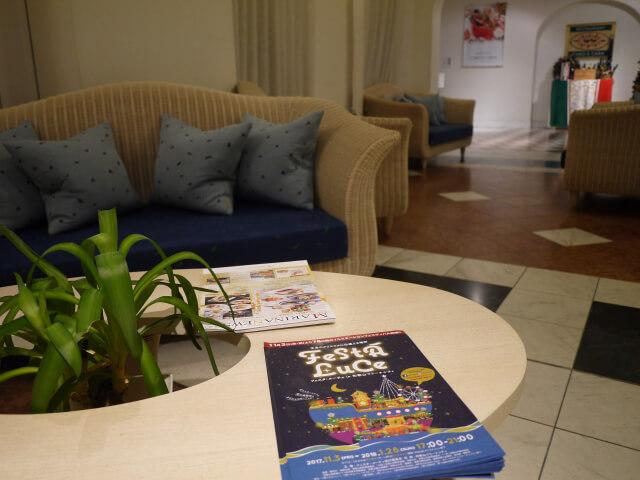 和歌山マリーナシティホテル ロビー画像