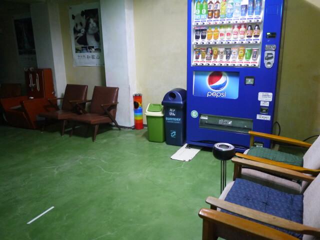 民営国民宿舎ホテルシラハマ 自販機画像