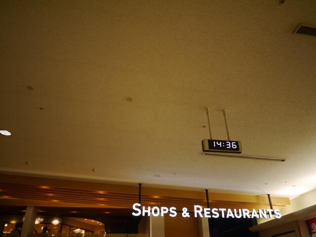 伊丹空港中央エリア3Fレストラン街画像