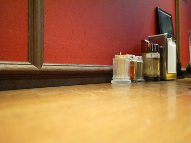 麺や蒼園 カウンター席画像