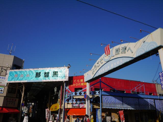 勝浦駅前画像