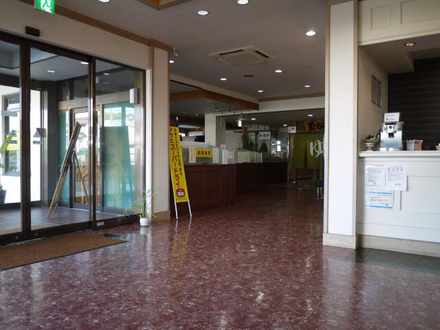 ホテル&レンタカー660 ロビー画像