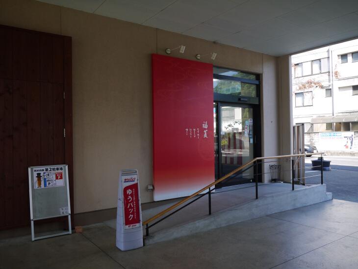 Kagerou Cafe(かげろうカフェ)店舗入り口画像