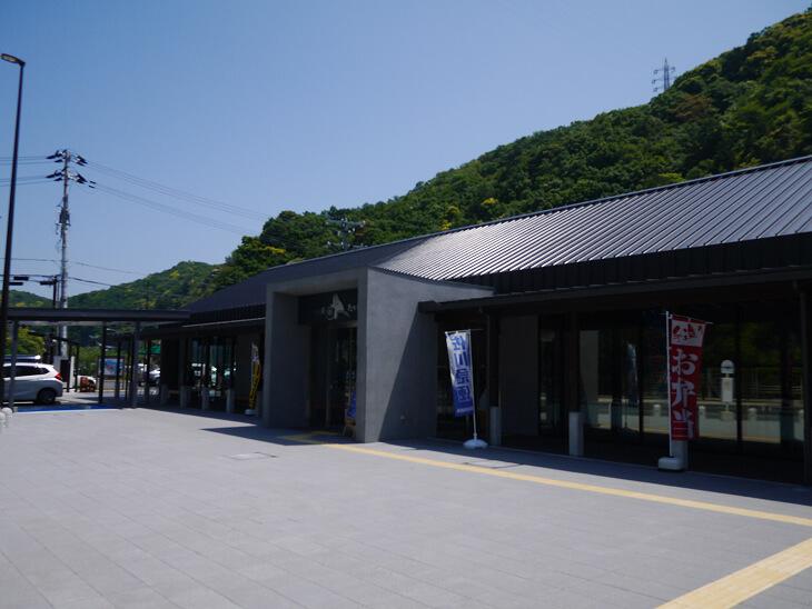 道の駅たいじ外観画像