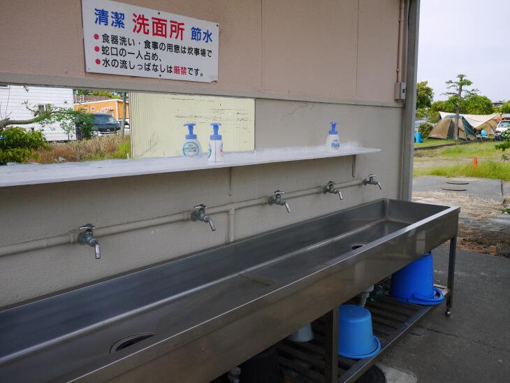 静波キャンプグランド洗面所画像