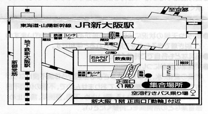 集合場所案内図