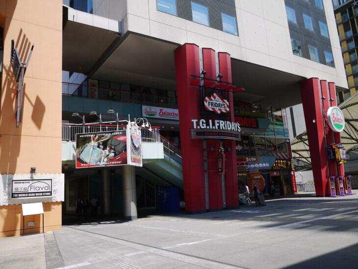 TGIフライデイズ ユニバーサル・シティ和幸ビル店 外観画像
