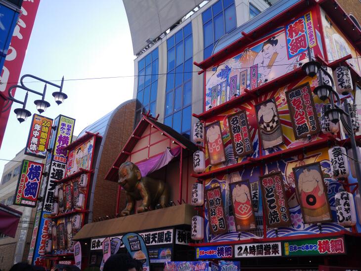 大阪新世界にあるちゃんこ店のビリケンさん画像