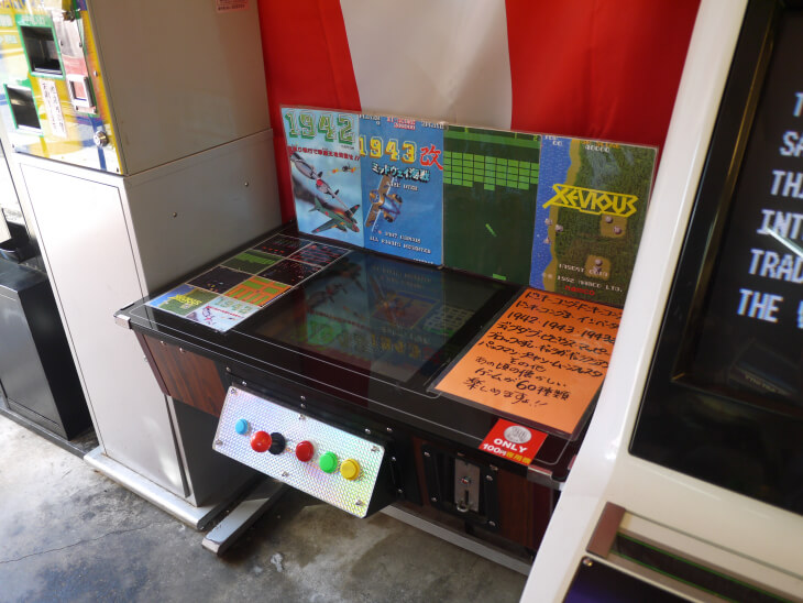 レトロゲーセンの中にあるゲーム機画像