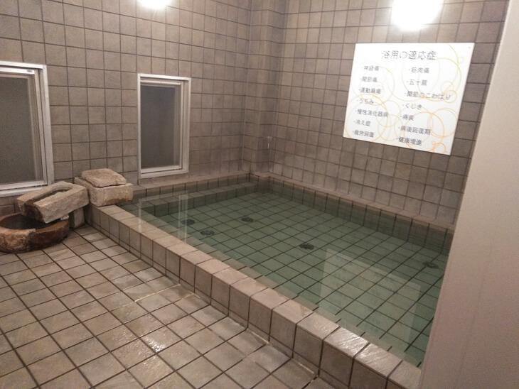 スーパーホテルJR新大阪東口 温泉画像