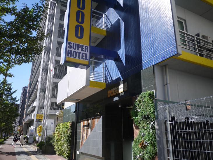 スーパーホテルJR新大阪東口外観画像