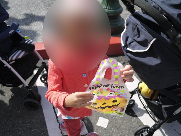 ハッピー・トリック・オア・トリートお菓子袋画像