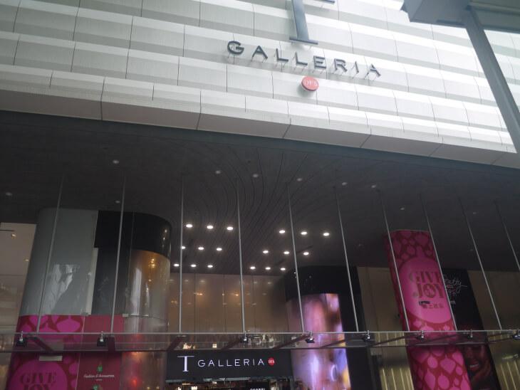 オーチャードにあるT GALLERIA by DFS画像