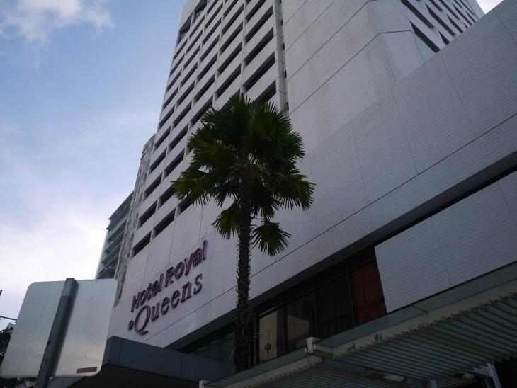 ホテル ロイヤル@クイーンズ外観画像