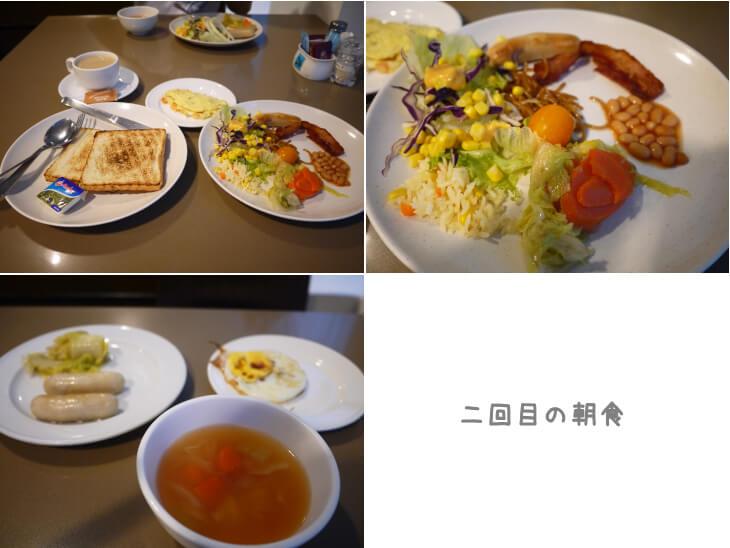 ホテル ロイヤル@クイーンズの朝食画像