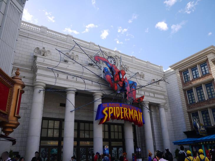 USJスパイダーマンライド建物画像