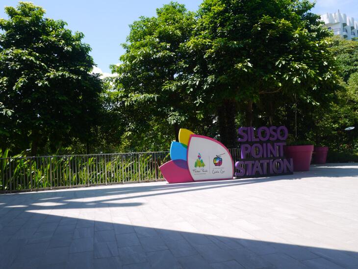 シロソ・ポイント駅画像