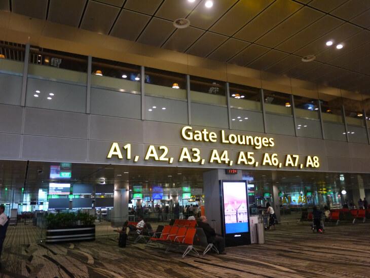 チャンギ国際空港ターミナル3Gate Lounges画像