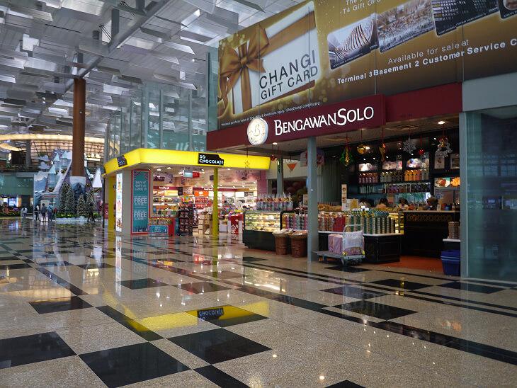 チャンギ国際空港ターミナル3 BENGAWAN SOLO外観画像