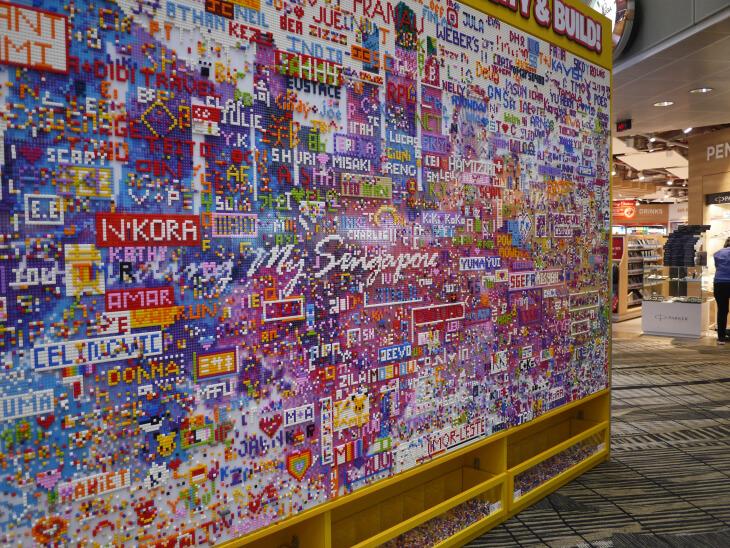 チャンギ国際空港ターミナル3レゴブロック画像