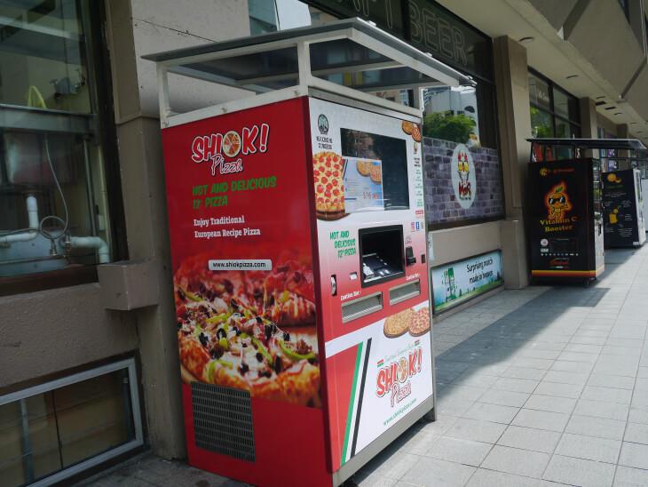 ピザの自販機画像