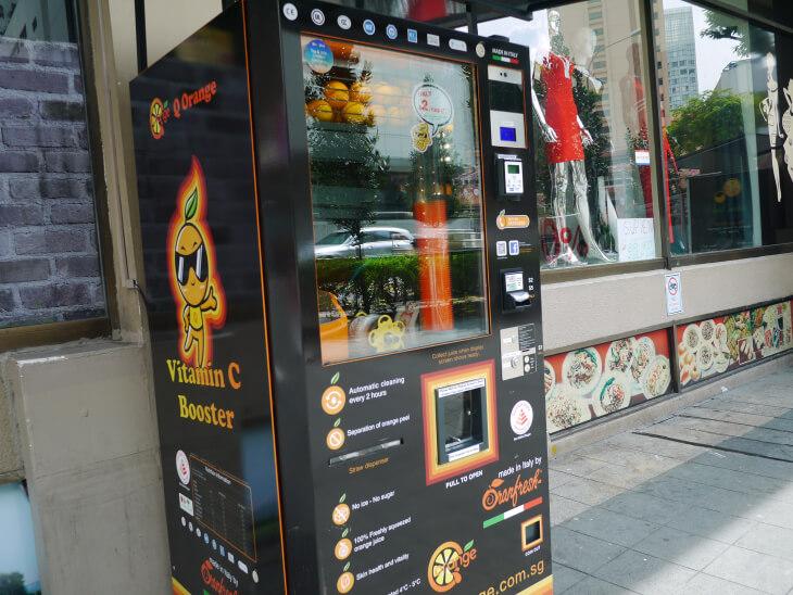 みかんの生ジュース自販機画像