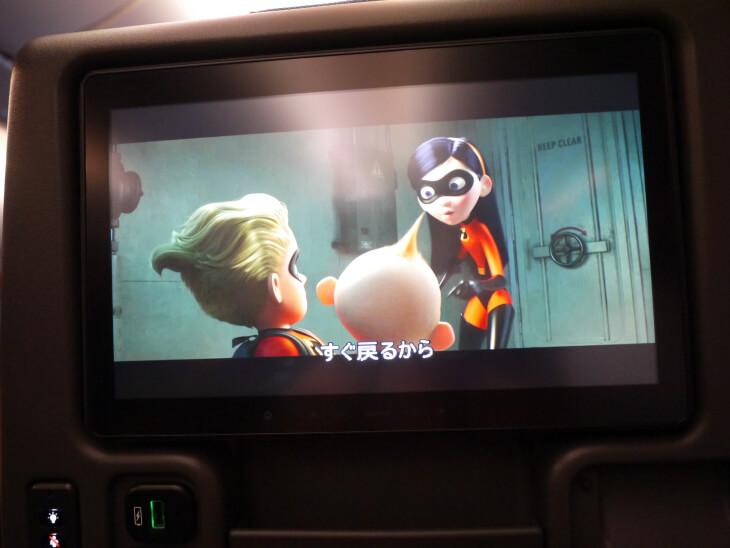 SQ622便 11.6インチHDタッチスクリーン