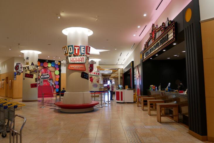 ホテル京阪 ユニバーサル・シティのフロント及びロビー画像