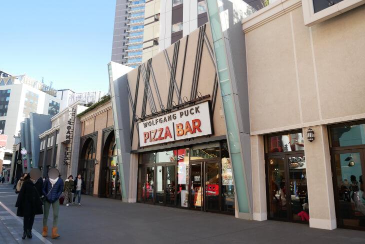 ウルフギャング・パック PIZZA BAR 大阪 ザ パーク フロント ホテル店外観画像