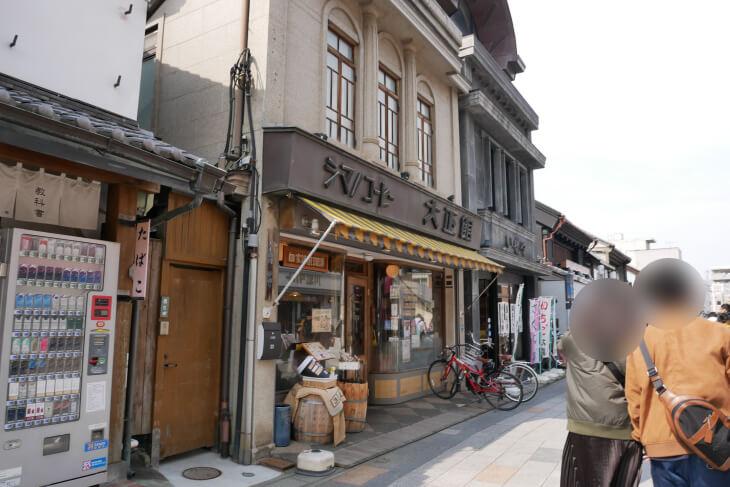 シマ コーヒー大正館外観画像
