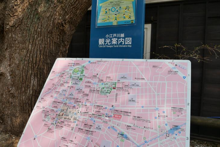 小江戸川越観光案内図画像