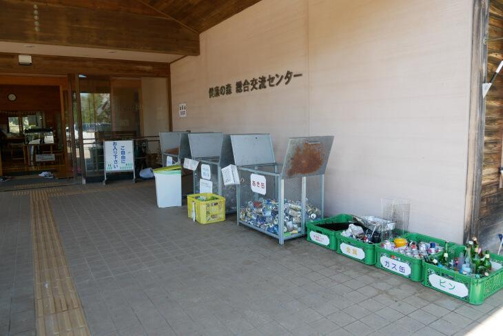 石川県健康の森総合交流センター玄関前画像