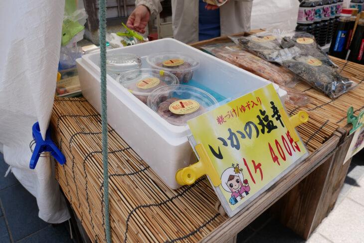 輪島朝市で販売しているイカの塩辛画像