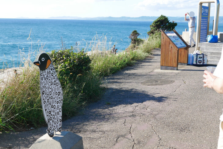 南紀白浜 千畳敷にあるペンギンスタンド画像