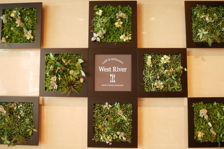 カフェ&レストラン ウエストリバーのエントランス画像